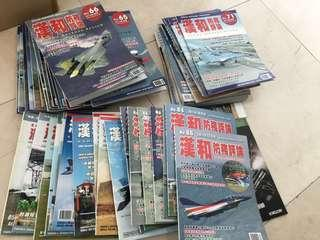 Asian Defense Monthly Kanwa Defense Review 48 issues from 2007 to 2015