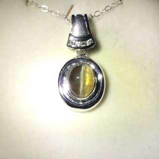 🚚 Chrysoberyl Cat's Eye Pendant