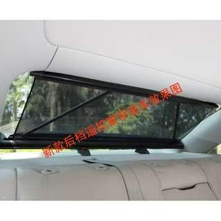 3rd generation swing arm auto remote control car sunshade (1100mm Length)