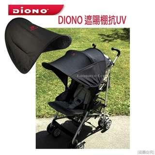 美國DIONO 抗UV 遮陽棚.遮陽罩,彈性適用推車/傘車