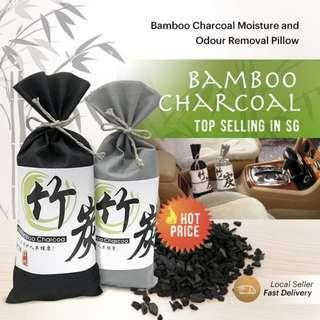 BAMBOO CHARCOAL POUCH Air Purifying / Freshener Bag