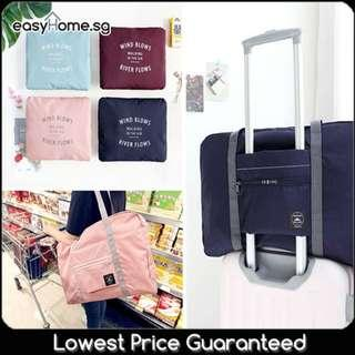 TV09- Packing Folding Carry Bag (4 Colors available) - foldable / travel / shopping