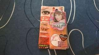 日本雙眼皮貼(全新)