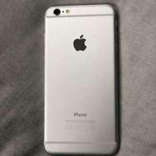 Iphone 6 Plus - 64Gb or 128Gb -