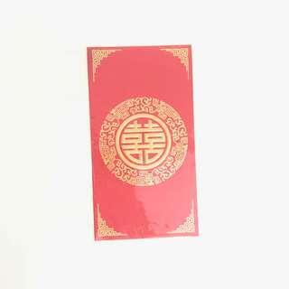 全新中式禮金利是封 (9件)(全取)