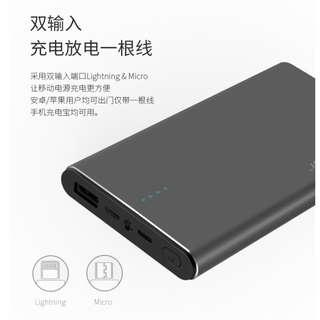 VOOC & DASH Mopoer powerbank oppo fast charge VOOC and DASH