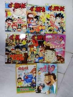 Little Moniter n others comics(8books)