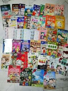 Ge Mei Lia( 41books)
