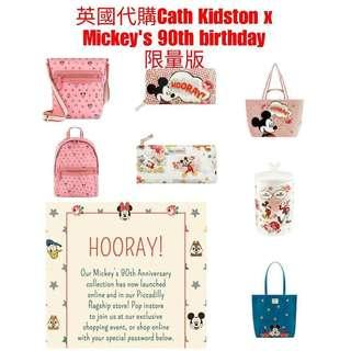 Cath KidstonxMickey's 90th birthday限量版系列