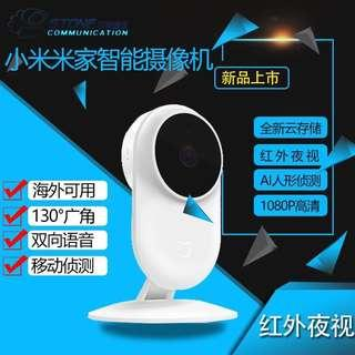 Xiaomi MIhome smart camera CCTV