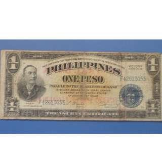 Philippines P1 Commonwealth Note with VICTORY overprint signed by Pres Osmenia