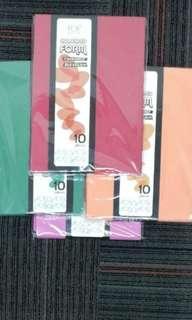 BN Coloured foam paper