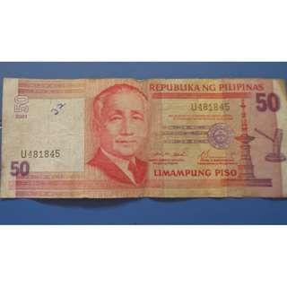 Philippines P50 BSP New Design Series Demonetized