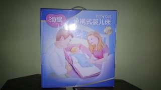 Portable Baby Cot/Bed