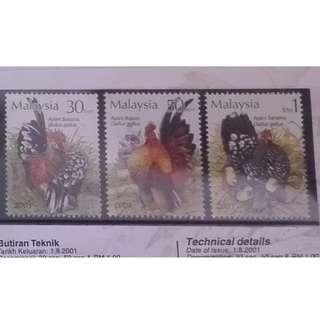 MALAYSIA 2001 AYAM KATIK MALAYSIAN BANTAMS 3V MNH