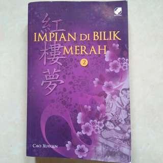 """Novel """"Impian Di Bilik Merah"""""""