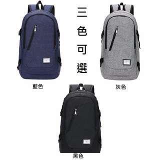 日韓款大容量商務休閒兩用雙肩USB背包