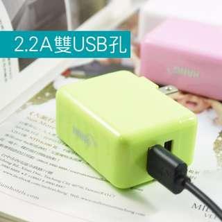HANG C1 2.2A 超大輸出 雙孔USB旅充頭