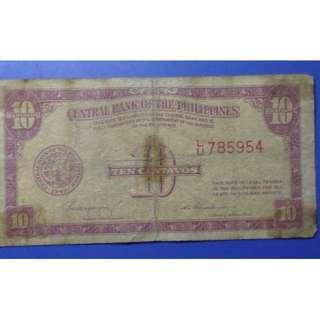 Philippines 10c English Series