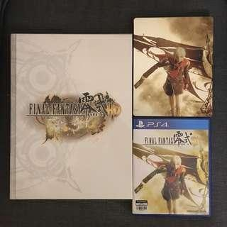 FINAL FANTASY TYPE-O + HARDCOVER STRATEGY GUIDE