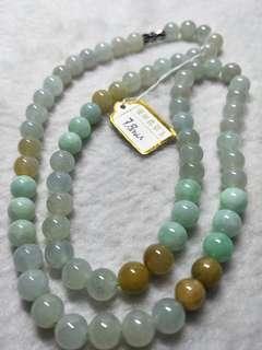 Jade Necklace三彩翡翠项链