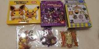 [Instock] Official Pokemon Kuji Prize Keychains
