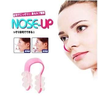 NOSE UP CLIP ( 10-165-01 )