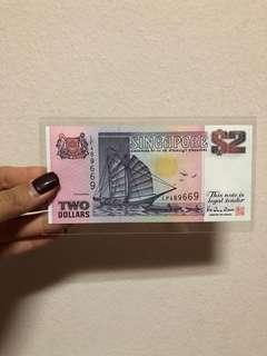 Old Singapore $2 Note - Ship Series