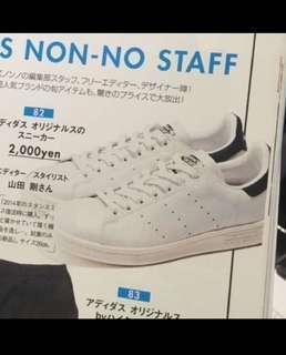 🚚 全新-Adidas stan smith黑色珍珠皮奶油底純白色運動鞋休閒鞋球鞋👟9、9.5、10.5