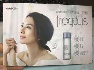 全新 Kanebo Freeplus 潤皂霜,化妝水,保濕修護乳液3包