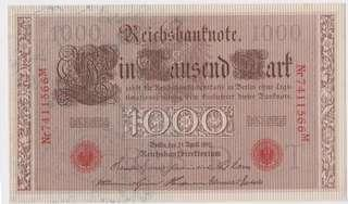 1910年德國老紙 超大票幅