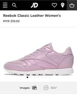 Reebok Sneakers #SBUX50