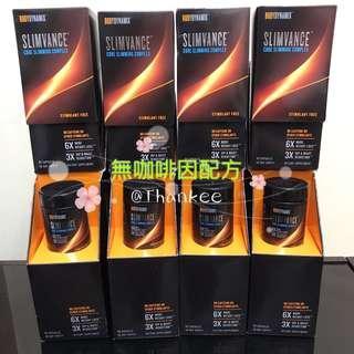 GNC Slimvance 無咖啡因配方 倍纖 減重修腰