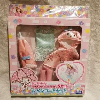 Sanrio My Melody Licca Doll Clothing, Umbrella Accessories Set