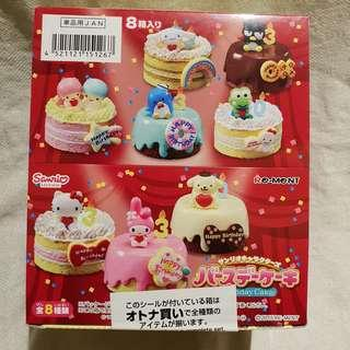 Full Set of 8 Sanrio Characters Happy Birthday Rements