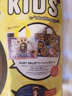 Bape Milo 袋連雜誌