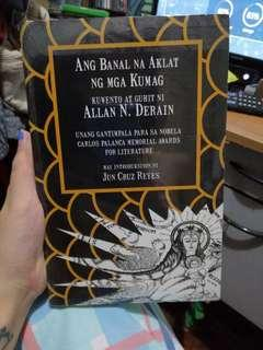 Ang Banal na Aklat ng mga Kumag
