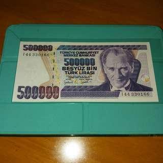 1998 3對號 500000土耳其里拉