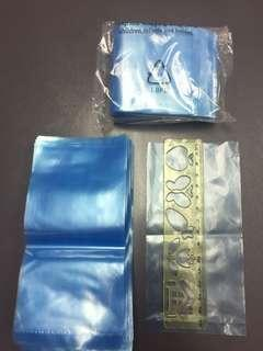 防靜電細膠袋 1包100個