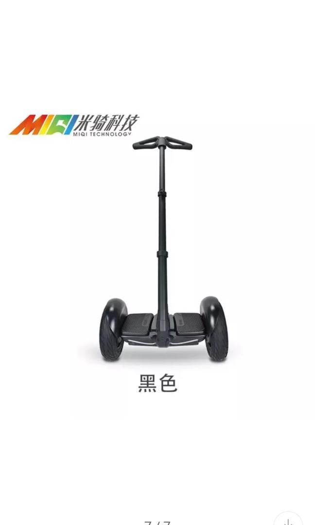 小米九號平衡車加手扶腿控兩用桿子(現貨保固一年)