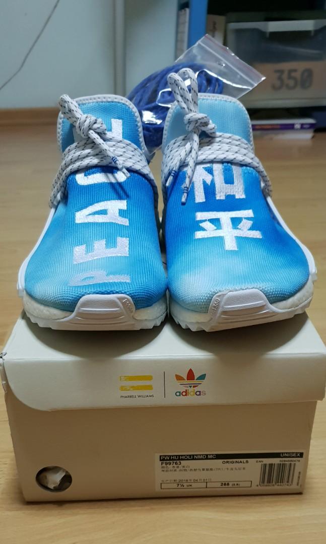 d728505c43d22 Human Race China Exclusive Blue