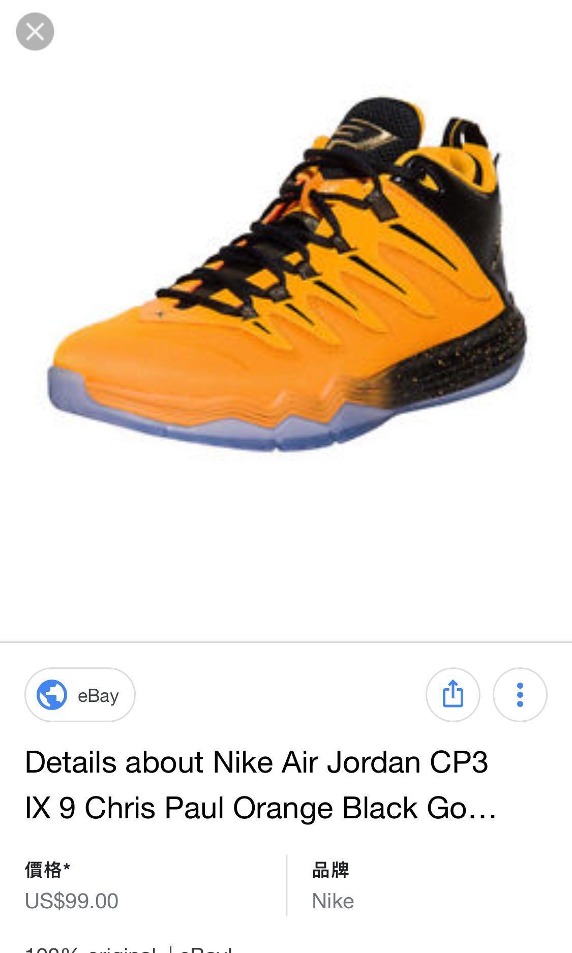 36e0948ab2fe Nike Air Jordan CP3 IX 9 Chris Paul Orange Black Gold 810868-012 Size 11  45碼on Carousell