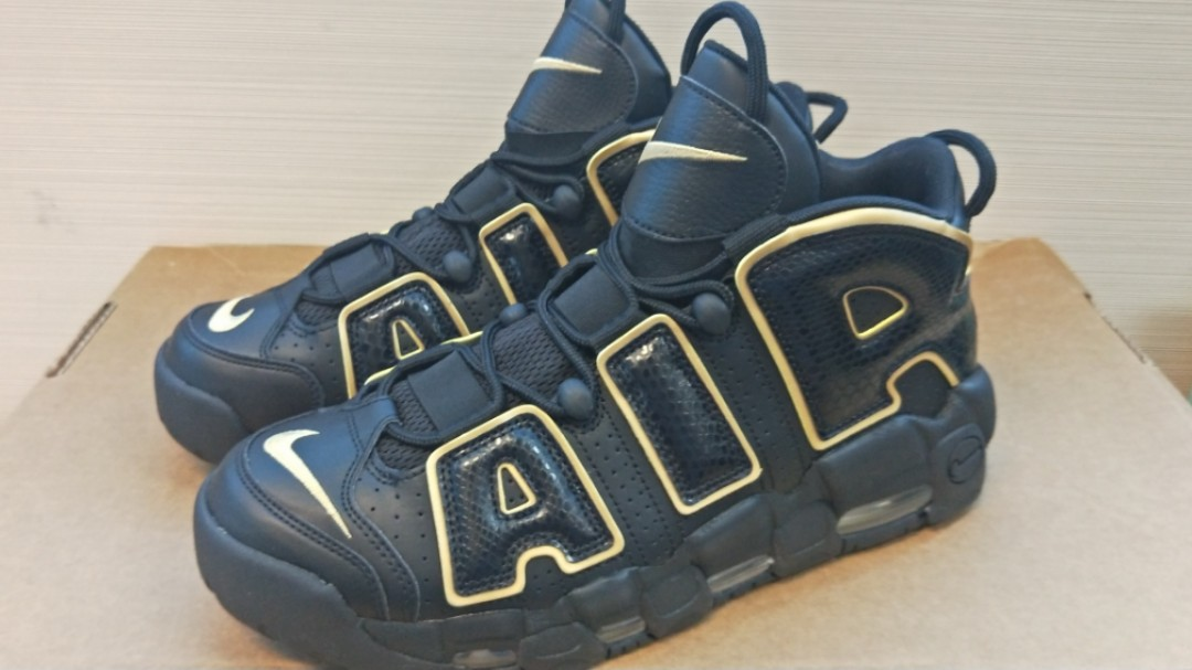 c7e16844c0 Nike Air More Uptempo '96 France QS, Men's Fashion, Footwear ...