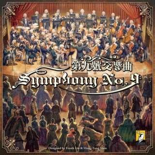Symphony No. 9 board game