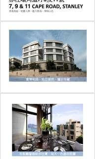 月內必走筍盤‼️港島南區獨立屋🏡可買公司‼️有海景、有電梯、私人花園🌸