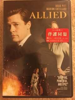 ALLIED 伴碟同盟 DVD 激新