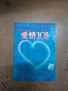 101 Chinese Love CDs (6 in 1 CDs)