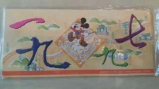 MTR × 廸士尼 慶賀97回歸紀念套票