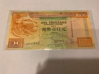 滙豐 2000