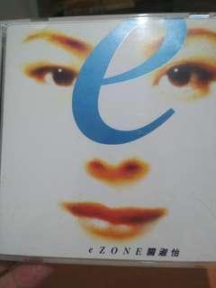 關淑怡 CD EZONE(EP)